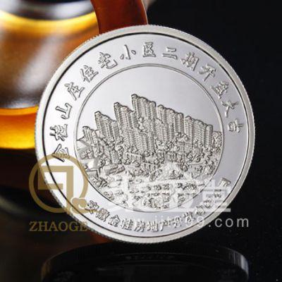 上海聚金堂——安徽毫州金桂山庄住宅小区二期开盘纪念银章定制