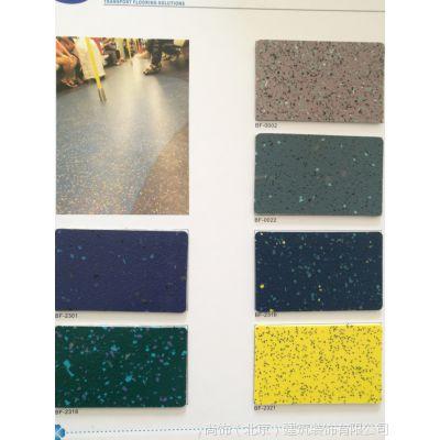 厂家供应车般影院专用强耐磨金刚砂pvc卷材地板