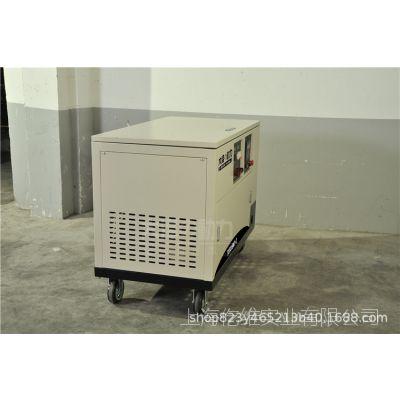 货车15千瓦静音汽油发电机价格