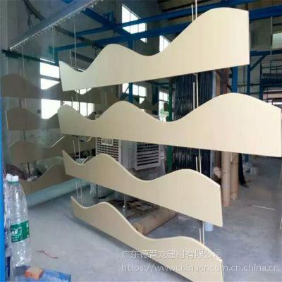 定制弧形铝板 木纹波浪形铝方通板天花吊顶厂家