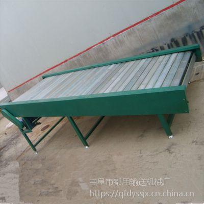链板输送机配件工厂加厚 板式输送机质保一年