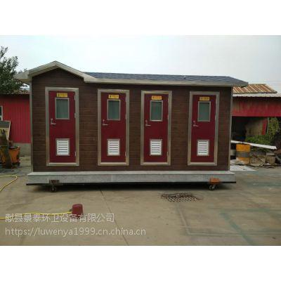 保定移动厕所——环保厕所——河北移动厕所厂家