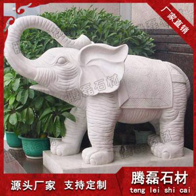 惠安厂家汉白玉石雕大象定制,汉白玉大象价格