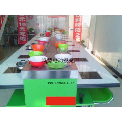 麻辣火锅电动餐桌设备