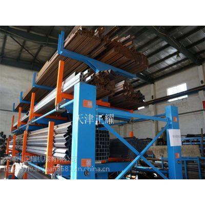 型材机加工配套货架伸缩式悬臂结构存放型材切割机使用方便