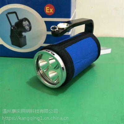 LED防爆探照灯 RJW7101/LT 康庆照明 固态免维护LED防爆灯