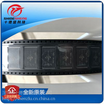 十德盛科技 MT29F256G08CJAAAWP-Z:A MICRON 存储器 镁光flash芯片