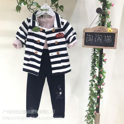 浙江童装品牌淘淘猫品牌童装尾货折扣批发