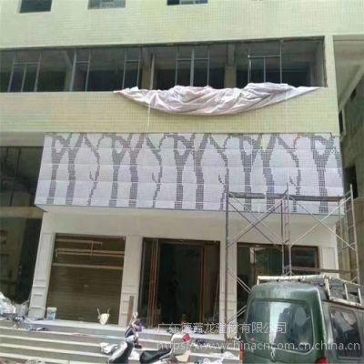 学校实验楼外墙铝板 餐厅门头铝装饰板材料