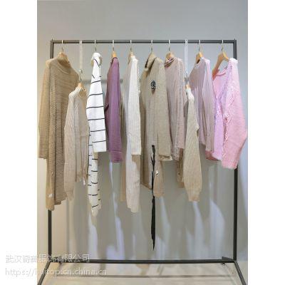 艾安琪卖的的女装品牌折扣女装 全国尾货批发市场米色连衣裙