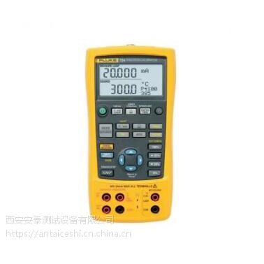 Fluke 726高精度多功能过程校验仪