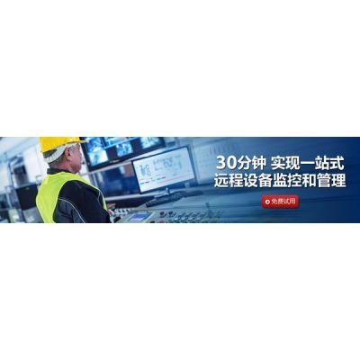 凌华科技打造新型态MCM设备监测服务 一站式方案实现远程监控管理