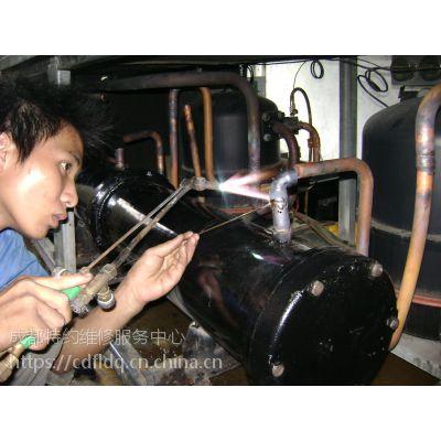 (远大水机中央空调,螺杆离心机空调维修销售(成都)及周边