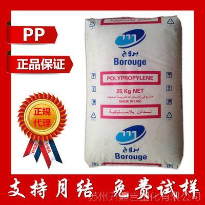 PP/北欧化工/5021C 耐老化 化工原料 聚丙烯树脂 挤出pp管材级
