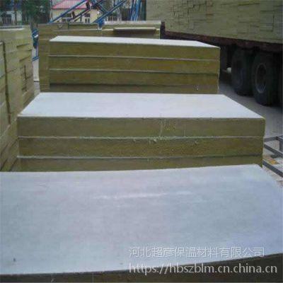 河南郑州双面砂浆水泥岩棉复合板6个厚出厂价格