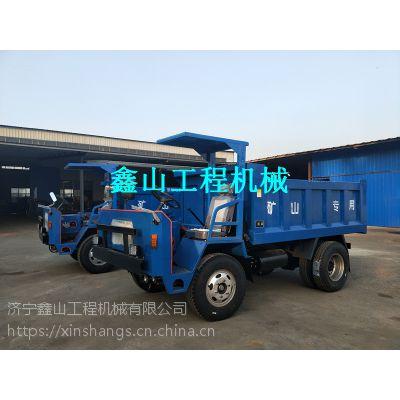 贵州安顺6T中型矿用四轮车 低矮断气刹四不像车