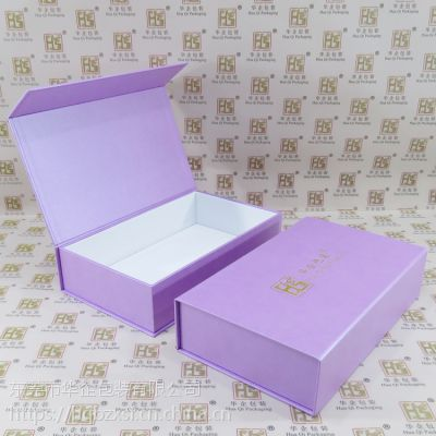 通用礼盒,紫色珠光纸书型纸盒,精美包装盒,深圳礼品盒定制厂家