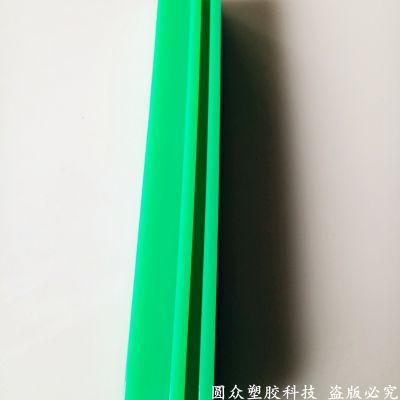 耐磨条 摩擦条 缓冲条 塑料卡条曲靖生产厂家