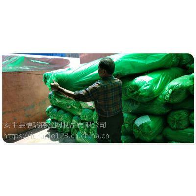 建筑工地用聚乙烯绿色三针盖土防尘网厂家批发