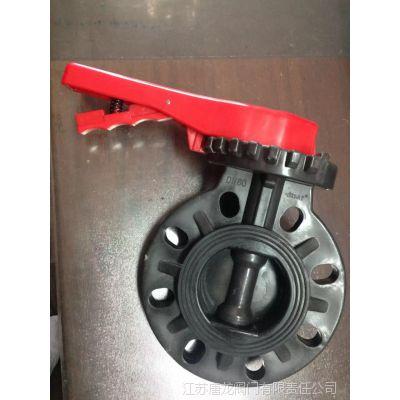 D71X-10S手柄塑料对夹蝶阀 塑料对夹蝶阀