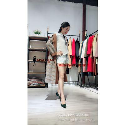 南宁艾薇萱女装批发市场品牌折扣女装一站式服务100%调换