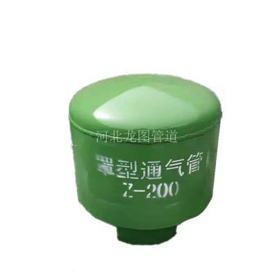 蓄水池02403罩型通气帽-不锈钢弯管通气管标准