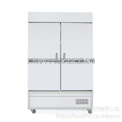 药品试剂电子芯片储存恒温恒湿柜680L华宇现代
