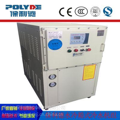 供应10匹水冷式冷水机价格-10匹水冷式冷水机原理