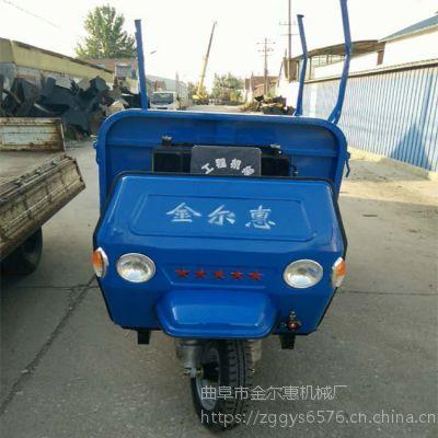 优质型矿区拉煤专用车 前轮500-14 后轮700-16 四速后桥工程翻斗三轮车