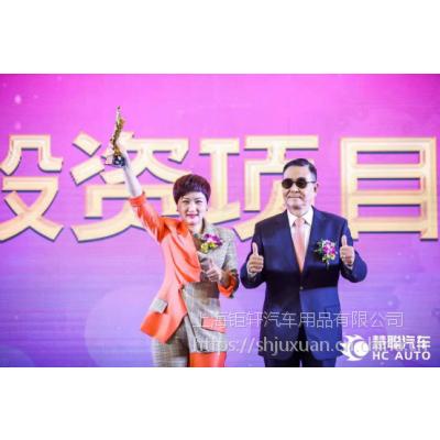 钜轩微修荣获2018年度投资项目奖实至名归