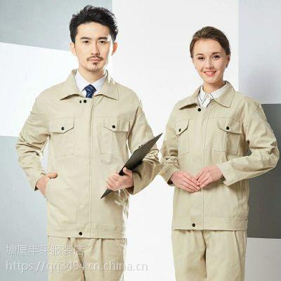 塘厦制衣厂家直销弹力米白色高档外套工作服新款春秋季长袖套装车间工装