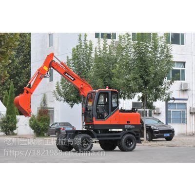 BD80W-8全新轮式挖掘机直销