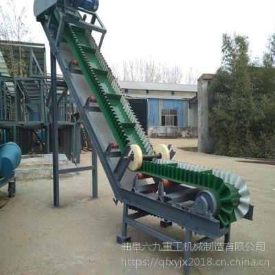 矿粉用大倾角输送机厂家推荐 养殖厂饲料输送机