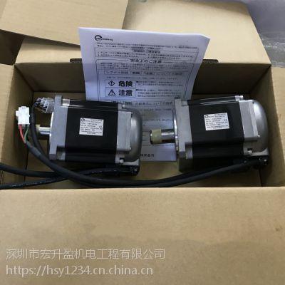 核心VELCONIC东荣/VLBST-26015-C 2.6KW工业伺服电机全新现货