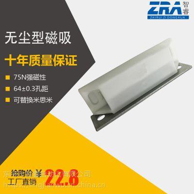 工厂直销强磁型磁力扣门挡 工业设备塑料门档门顶门碰门阻 超强磁门吸 PE外壳标准型磁力扣