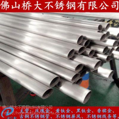 拉丝304不锈钢椭圆管36*79 抛光面201不锈钢异型管40*80*3.0mm