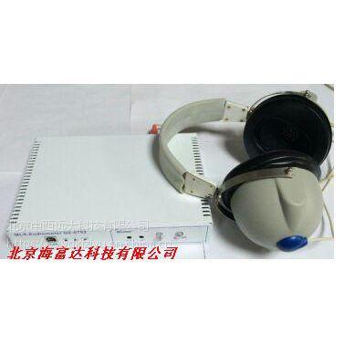 中西电声检测仪/数码听力计(可外接打印机) 型号:GT55-GZ0702库号:M344693