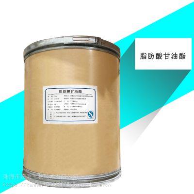 食品级脂肪酸甘油酯生产厂家
