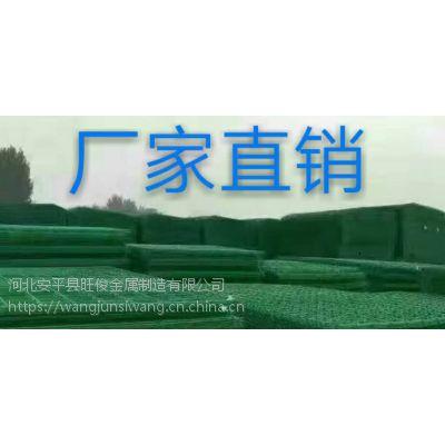 果园绿色铁丝网@深州果园绿色铁丝网@果园绿色铁丝网优质批发