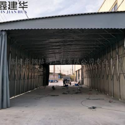 廊坊市广阳区鑫建华活动雨棚布、订制厂房遮阳帐篷、可伸缩推拉雨棚供应