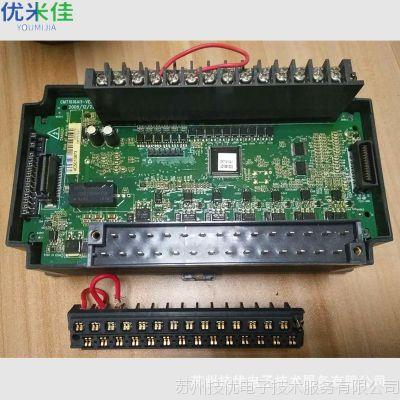 H2U-1616MR/H2U-1616MT 汇川PLC接线端子排20点28点32点42点