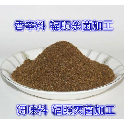 广东省实力强的辐照灭菌工厂选惠州华大 钴源伽马射线 电子束杀菌