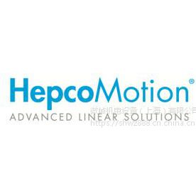 英国HEPCO(摩西)轴承HEPCO导轨HEPCO滑块等