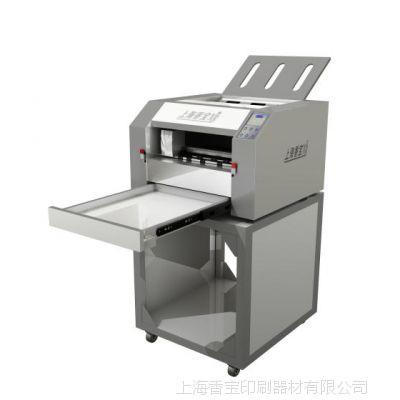 上海香宝第二代不干胶数字无版模切机