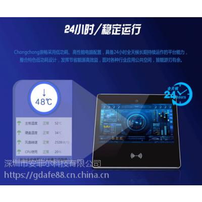 65寸鑫飞智能会议平板神器电子白板黑板教学一体机触摸一体机