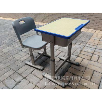 课桌椅_课桌椅_课桌椅-广东深圳北魏家具有限公司