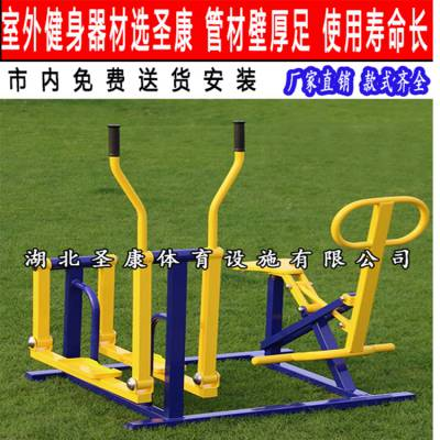 襄阳户外健身器材售后安装 室外健身器材维修