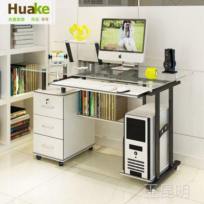 1.2米简易钢化玻璃电脑桌 台式家用简约现代办公桌写字台钢木书桌