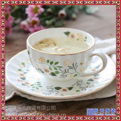 陶瓷咖啡具套装15头 陶瓷咖啡具套装 礼盒 骨瓷咖啡具礼盒套装
