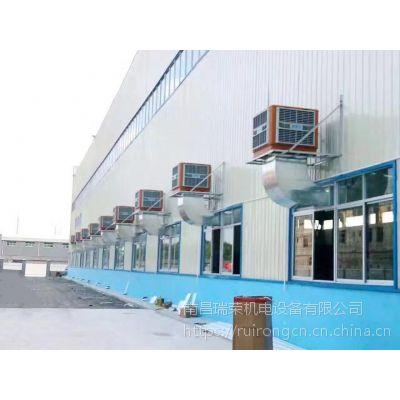 环保耗能低的一种车间降温设备峡江润东方环保空调